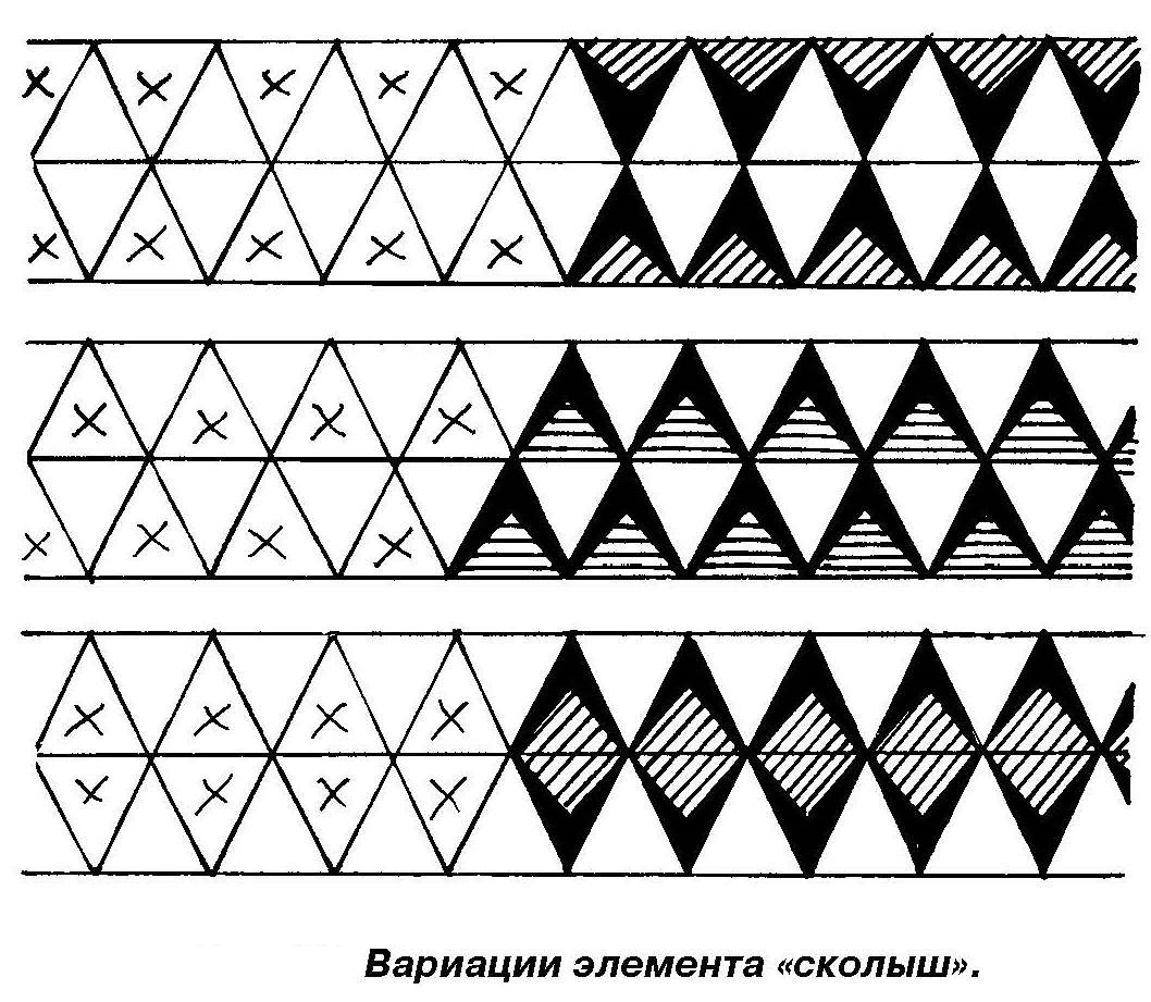 1_Страница_33