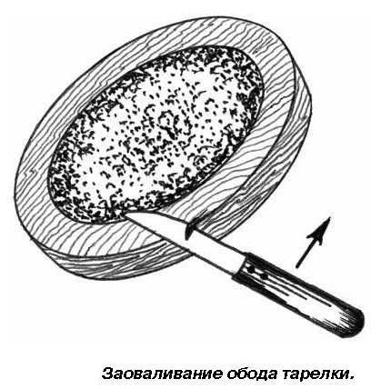 1_Страница_40