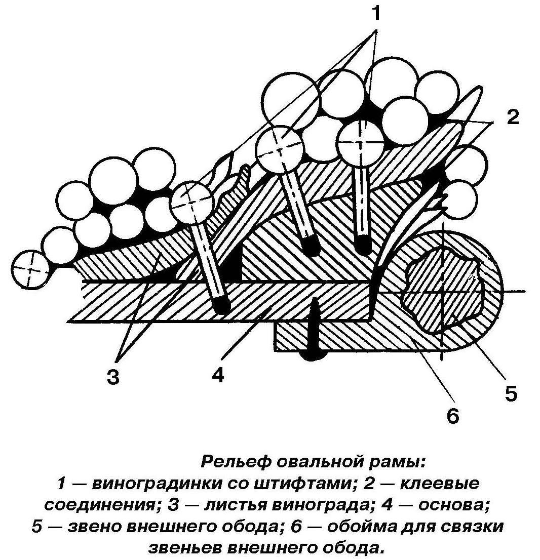 1_Страница_45