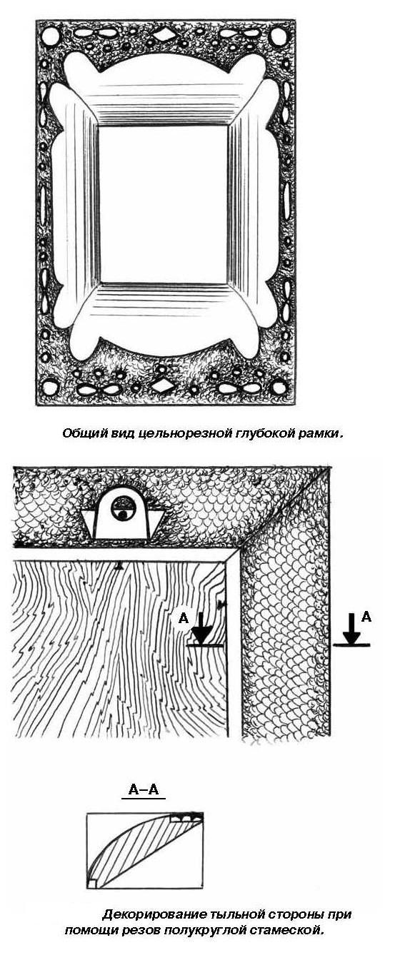 1_Страница_49