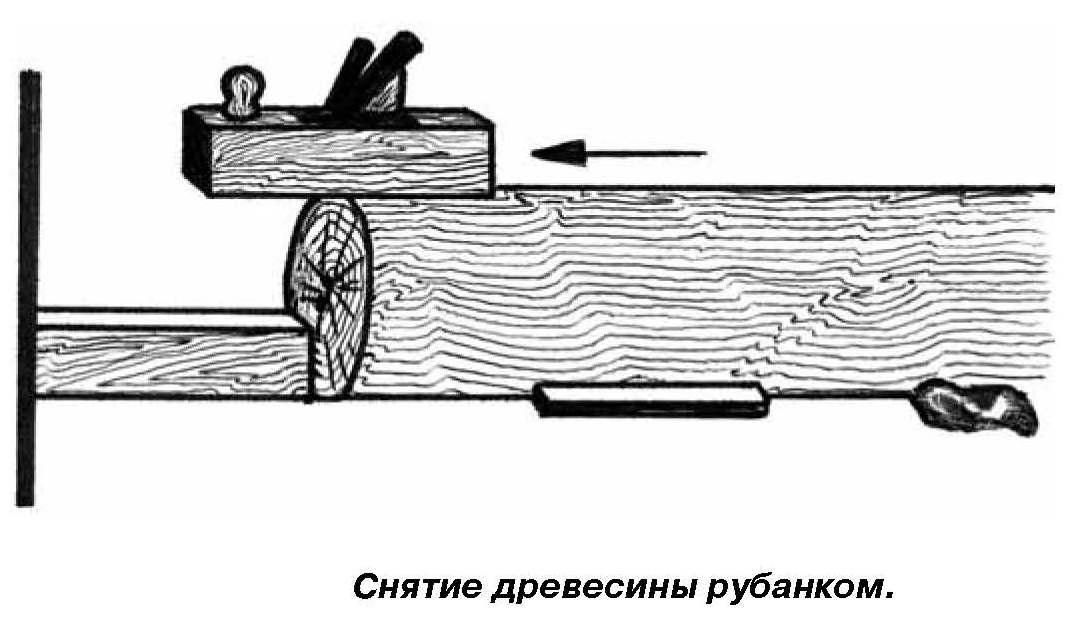 1_Страница_55