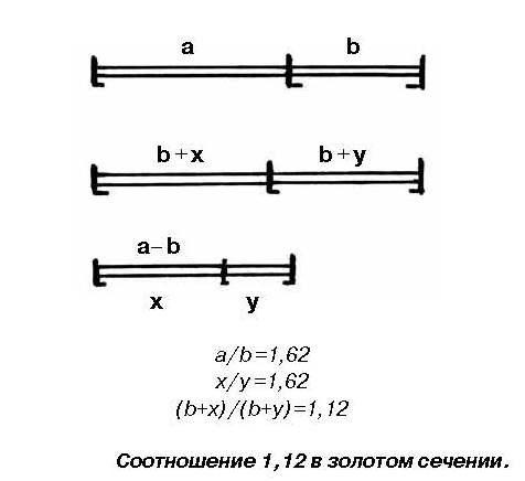 1_Страница_73
