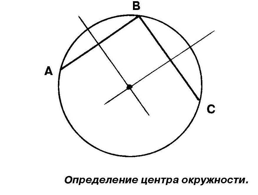 1_Страница_79