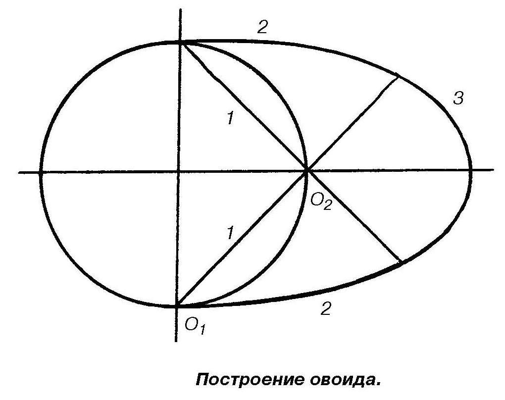 1_Страница_80