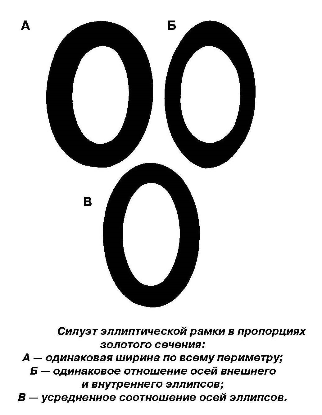 1_Страница_81