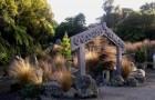 Ботанический сад Отари