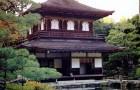 Храм Серебряного павильона