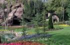 Канадский сад
