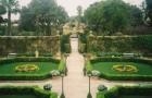 Палаццо Паризио