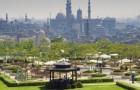 Парк Аль Азхар