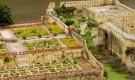 Сад Янтарного дворца