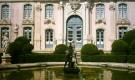 Сад дворца Келуз