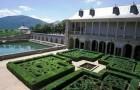 Сад монастыря Эскориал