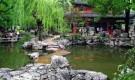 Сад сохранения гармонии