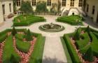 Сады Пражского замка