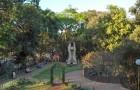 Животворящий сад