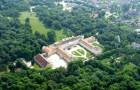 Замок Цаквар