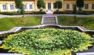 Ботанический сад имени Карла Линнея