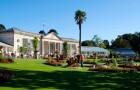 Ботанические сады Биктон-парка