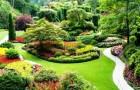 Британский мемориальный сад