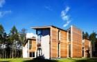 Дом Боверидж