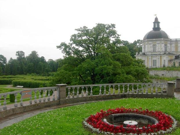 Дворцовый парк Ораниенбаум