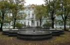 Дворцовый сад Эрмитаж
