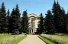 Императорский ботанический сад