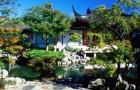 Классический китайский сад д-ра Сунь Ят-Сена