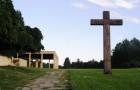 Лесное кладбище