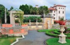Музей и сады Бискайа
