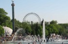 Парк имени Горького