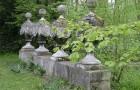 Сад Джибберда