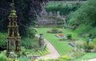 Сад Плантации