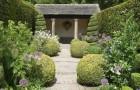 Сад Йорк Гейт