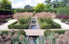 Сады Мерриментс