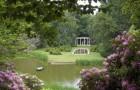 Сады Олд Вестбери