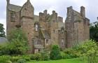 Замок и сад Келли