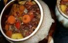 Баранина с фасолью и овощами в арогриле