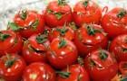 Фаршированные помидоры по-армянски в пароварке