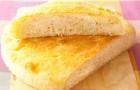 Хлеб с розмарином в хлебопечке