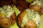 Картофель на гарнир в скороварке