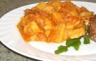 Картофель с овощами, тушенные в аэрогриле