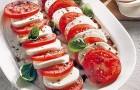Моцарелла с помидорами в пароварке