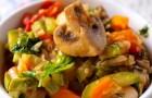 Овощное рагу с грибами в скороварке