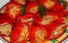 Перец, фаршированный овощами в аэрогриле
