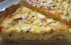 Пирог сырный в аэрогриле