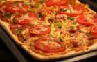 Пицца по-русски в аэрогриле