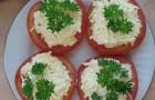 Помидоры с сыром в пароварке