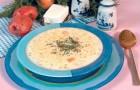 Рыбный суп с плавленым сыром в скороварке